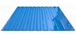 С-8 Цветной окрашенный  (толщина 0,45мм)