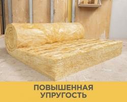 Утеплитель Изовер Теплая Крыша Стронг 150мм, 4.88 м2, 1 длинная плита 1220х4000м